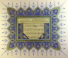 Rahmetli Fevzi Günüç Hocamıza ait Nazar Ayeti ve Klasik tezhip süslemesi. Müzehhibe: Sema Onat