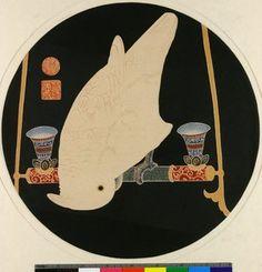 伊藤若冲: - 大英博物館
