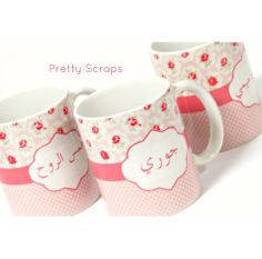Girly Floral Mug