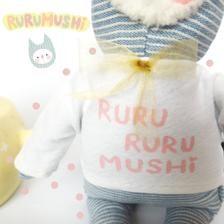 Plushie Rurumushi light blue doll Art doll Soft art doll   Etsy Hello Everyone, Plushies, Art Dolls, Light Blue, Fabric, Etsy, Design, Tejido, Stuffed Toys