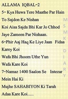 Muslim Couple Quotes, Muslim Love Quotes, Beautiful Islamic Quotes, Islamic Inspirational Quotes, Iqbal Poetry, Sufi Poetry, Love Poetry Urdu, Jokes Quotes, True Quotes