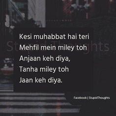 Ayse bewafa aur dhokebazz yaar kisi ko na mile, Rab kher kare Bewafa Quotes, Hurt Quotes, Funny Quotes, Life Quotes, Attitude Quotes, Meaningful Quotes, Inspirational Quotes, Heartbroken Quotes, Heartbreak Quotes