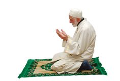 NAMAZ * Definition of namaz. : Islamic worship or prayer, ritual Islamic prayer, prescribed five times daily. Isha Namaz, Al Asr, Asr Prayer, Brain Hemorrhage, Neck Yoga, Ayatul Kursi, Crucifixion Of Jesus, Beautiful Mosques, Islamic Prayer