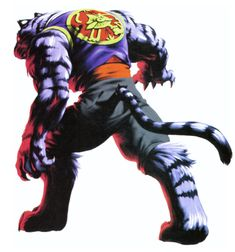 Bloody Roar II Art Shenlong - Tiger