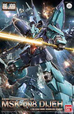 RE/100 MSK-008 DIJEH: added Box Art, New Official Images, Info Release http://www.gunjap.net/site/?p=249927