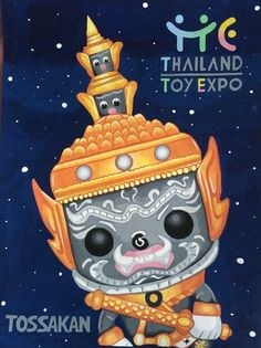 2 new versions of Tossakan at Thailand Toy Expo Purple (LE and Black (LE These were available from Play House Toys Doodle Wall, Legendary Creature, Thai Art, Thai Style, Illustrations And Posters, Asian Art, Cartoon Characters, Character Design, Creatures