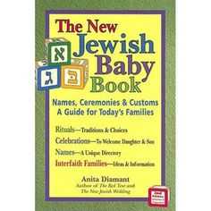 customs for jewish new year