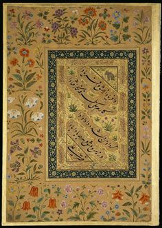 Page of Calligraphy with Decorated Borders The Minto Album, Mir Ali c. 1505-45, possibly Iran (Chester Beatty Library)