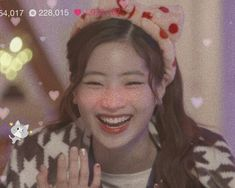 dahyun Twice Dahyun, Im Nayeon, Cute Icons, 1 Girl, Aesthetic Photo, Cheer Up, Feeling Special, Dance The Night Away, One In A Million