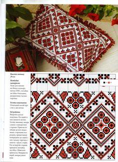 Gallery.ru / Фото #10 - У в 13 - logopedd