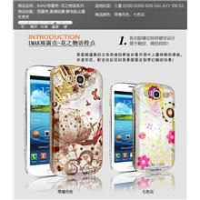 IMAK PC Raindrop Series Flower of the Story Case Skin For Samsung Galaxy S3 at Elewarehouse.com