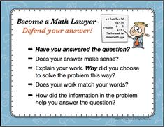 Attention all students! Become a math lawyer -defend your answers! Grab this freebie poster/label set and improve math discussions.