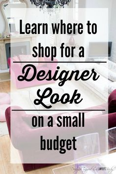 AWESOME and FREE, downloadable guide on where to shop for a designer look on a small budget from Designer Trapped in a Lawyer's Body!