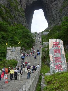 Entrance Of Heaven's Gate, China