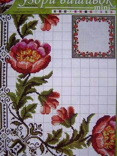 Cross Stitch Patterns Ukrainian Cross Stitch Embroidery Flower Patterns for Tablecloth Pillow 57 Varia Cross Stitch Pictures, Cross Stitch Love, Beaded Cross Stitch, Cross Stitch Flowers, Cross Stitch Charts, Cross Stitch Embroidery, Embroidery Flowers Pattern, Flower Patterns, Embroidery Patterns Free