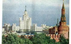 Новости России и Мира: Видео Москвы 1961 года показали удивленные америка...