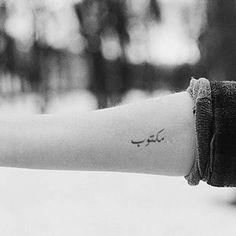 Maktub Tattoo Design Limited Edition Arabic Calligraphy | Etsy