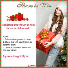 Enter our Share to Win Christmas contest! All the participants will win a prize! Expires Dec.16th!