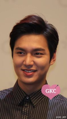 Lee Minho at OSIM Event in Shanghai 10 Sept. 2014 You are so charming handsome!