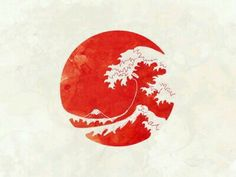 this will be my next tattoo. i'm also going to put the tomodachi (friend) symbol in it. it will be my JAPAN tattoo, and since operation tomodachi was such a big and meaniful thing while i was in japan.Informations About Waves On Japan PinYou can easi Japanese Waves, Japanese Sun Tattoo, Japanese Tattoo Symbols, Red Tattoos, Art Asiatique, Japan Tattoo, Japan Art, Japan Japan, Tattoo Sketches