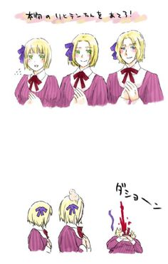 Liechtenstein, Poland and France. No idea wtf they're saying, but seriously, am I the one thinking that Poland is the one who fits the outfit the best? Poland Hetalia, Hetalia France, Hetalia Funny, Hetalia Fanart, Latin Hetalia, Hetaoni, Hetalia Axis Powers, Doujinshi, Anime