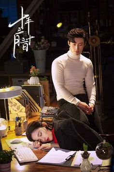 On my watchlist - Ten Years Late (Chinese film Bextiyar Gülnezer, Dou Shawn Korean Drama Romance, Korean Drama List, Watch Korean Drama, Korean Drama Movies, Drama Film, Drama Series, Spirit Fanfic, Modele Pixel Art, Chines Drama