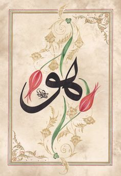 » Tezhib Galerisi Arabic Calligraphy Art, Arabic Art, Ebru Art, Turkish Art, Stencil Art, Typography Art, Ancient Art, Art Forms, Flower Art