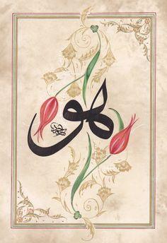 » Tezhib Galerisi Arabic Calligraphy Art, Arabic Art, Ebru Art, Madhubani Painting, Iranian Art, Turkish Art, Typography Art, Ancient Art, Art Forms