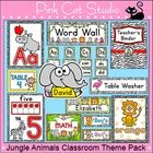 Create a fun and whimsical jungle or zoo themed classroom with this quality décor set.  There are over 300 pages of printable fun in this value pac...