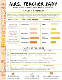 Autumn Colors Teacher Resume. Make Your Cover Letter And Resume Pop With  This Beautiful Template