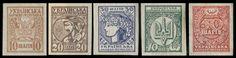 Почтовые марки Украинской Народной Республики Центральна Рада УНР Первые украинские марки (1918) Почтовые миниатюры