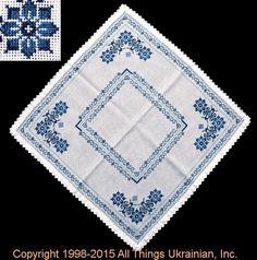 AllThingsUkrainian.com Embroidery # TE1510