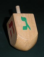 Hanukkah - Wikipedia, the free encyclopedia