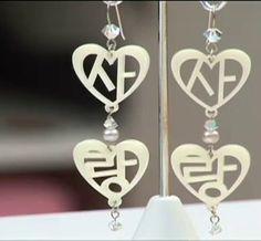 사랑 (sarang, love) Korean Hangul earrings by http://okitokki.com