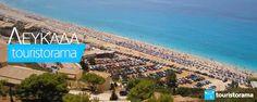 Λευκάδα αφιέρωμα Beach, Water, Outdoor, Gripe Water, Outdoors, The Beach, Beaches, Outdoor Living, Garden