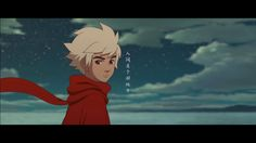 [ENG SUB] Chinese Animated Feature Trailer: Big Fish & Begonia (大鱼海棠) [英...