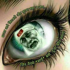 Sai Baba Quotes, Baba Image, Om Sai Ram, Zindagi Quotes, Shiva, God, Life, Decor, Dios