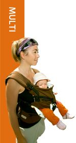 baby carrier Multi
