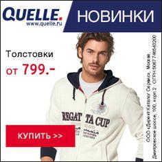 Модная, качественная мужская одежда, купить:http://goo.gl/uduKWG