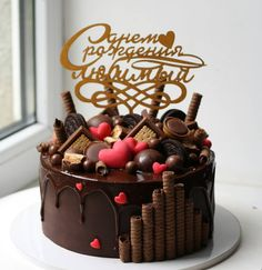 All Time Easy Cake: I wish every girl. At any age. From 0 to ., All Time Easy Cake: I wish every girl. At any age. From 0 to …, All Time Easy Cake : I wish every girl. At any age. From 0 to …, 0 Source by syedaunaizah Birthday Cakes For Men, Beautiful Birthday Cakes, Cake Birthday, Girl Birthday, Chocolate Cake Designs, Chocolate Drip Cake, Chocolate Recipes, Cake Cookies, Cupcake Cakes