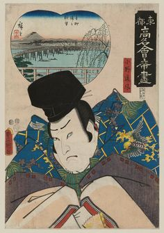 Utagawa Kunisada: View from the Upper Floor of the Aoyagi Restaurant: (Actor Arashi Rikan III as) Ono no Michikaze, from the series Famous Restaurants of the Eastern Capital (Tôto kômei kaiseki zukushi) - Museum of Fine Arts