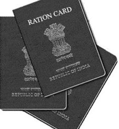 New Ration Card Application Form  #rationcardapplication, #onlinerationcardapplicationform, #newrationcard