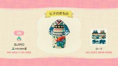 Cabello Animal Crossing, Qr Code Animal Crossing, Animal Crossing Funny, Animal Crossing Guide, Animal Crossing Qr Codes Clothes, Animal Crossing Pocket Camp, Film Manga, Ac New Leaf, Motifs Animal