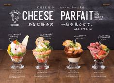 パフェとは、甘いもの。そりゃ当たり前だよって思うところですが、この11月17日、東京のカフェ&ダイニングに甘くない、どころか「おつまみになるパフェ」が登場しました … Cafe Menu Design, Food Menu Design, Appetizer Recipes, Appetizers, Menu Book, Xmas Food, Cafe Food, Web Design, Food Art