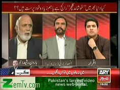 Sar-e- Aam on 7th Feb, 2014 on ARY NEWS | a Place for all types of videos