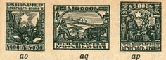 """2 of 2. Postage from 1922 (category transl. roughly """"stamps from russia with…"""