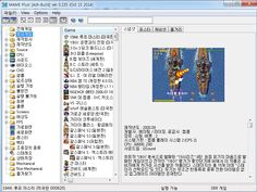 에뮬레이터 마메플러스 - MAME Plus! v0.155 r5195