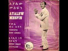 #GONDAR dedicated-Ayelew Mesfin - Endet Nesh Belulign (እንዴት ነሽ በሉልኝ)