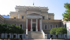 The National Historical Museum in Athens (Greek: Εθνικό Ιστορικό Μουσείο, Ethnikó Istorikó Mouseío), founded in 1882, is the oldest of i... Get more information about the National Historical Museum in Athens on Hostelman.com #attraction #Greece #museum #travel #destinations #tips #packing #ideas #budget #trips