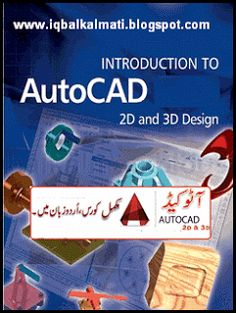 Download handbook of material testing book by shiv kumar free pdf auto cad tutorial and course pdf learning urdu book 2d and 3d design fandeluxe Choice Image